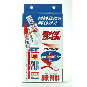 エアープラスLight ホルツ・カラータッチ用エアーブラシ ミニミックス対応 120ml ホルツ/Holts MH20001