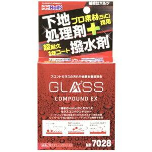 ガラスコンパウンドEX 下地処理剤 + 撥水剤 SiC採用 超耐久1年コート 20ml ホルツ/Holts MH7028