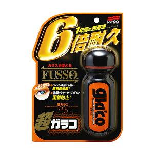 超ガラコ 1年間の長寿命 ワイピング摩擦や砂塵・洗車・洗剤にも耐える ガラスコーティング剤 撥水剤 70ml ソフト99 04146