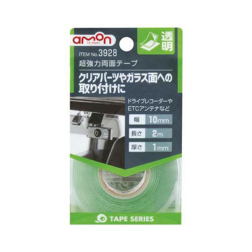 超強力両面テープ 透明 幅10mm×長さ2m×厚さ1mm ドライブレコーダー・ETCアンテナなどに エーモン/amon 3928