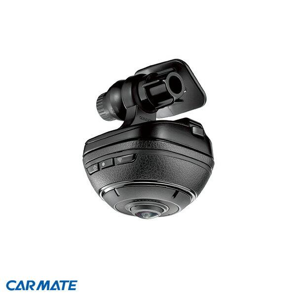 ドライブレコーダー ダクション 360 アクションカメラ 全方位 360度 車載カメラ 4K相当 ドラレコ カーメイト DC3000
