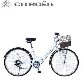 CITROEN/シトロエン CITY FDB266SG 折りたたみ自転車 折り畳み 折畳み 6段変速 カゴ ライト ホワイト ミムゴ MG-CTN266G