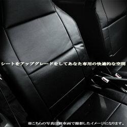 フロントシートカバー運転席助手席エブリイバンDA17VGA/PA/PC/PCリミテッド/PAリミテッド巧工房BAZ07R09-001