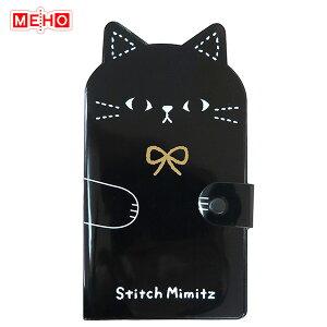 マスクケース ねこのミミッツ 収納 清潔 衛生 お薬手帳も入れられる 明邦/MEIHO NM013