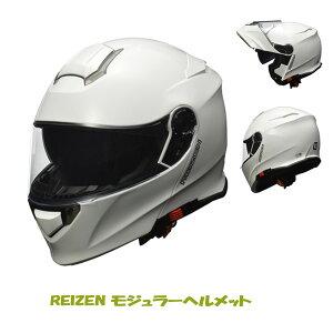 バイク インナーシールド付きヘルメット ホワイト 白 リード工業 LEAD REIZEN