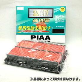 エアフィルター/エレメント 純正交換 SAFETY エアーフィルター/PIAA PF62/