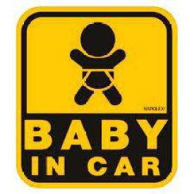 NAPOLEX セーフティーサイン 内貼りタイプ BABY IN CAR 保険付 SF-19/