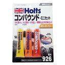 ホルツ/Holts コンパウンド・ミニセット キズ取りツヤ出し鏡面仕上げ MH926/