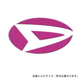 ハセプロ/HASEPRO マジカルカーボン ステアリングエンブレム ダイハツ 本カーボン仕様 ピンク CESD-1P