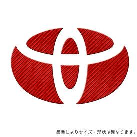 ハセプロ/HASEPRO マジカルカーボンNEO リアエンブレム/フロントエンブレム トヨタ 高耐候ウレタン樹脂使用 本カーボン仕様 レッド NET-2R