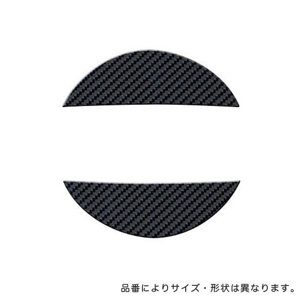 ハセプロ/HASEPRO マジカルカーボン リアエンブレム 日産 ノート E12 カーボンシート ブラック CEN-18