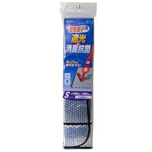 大自工業/Meltec:サンシェード シングルパークシェード Sサイズ 1300×600mm フロントガラス用 消臭 抗菌 PBS-10