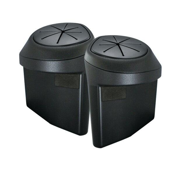 槌屋ヤック/YAC ゴミ箱 プリウス ZVW50 50系 PHV 専用 フロントドア ドアポケット用 左右セットSYP7/SY-P7