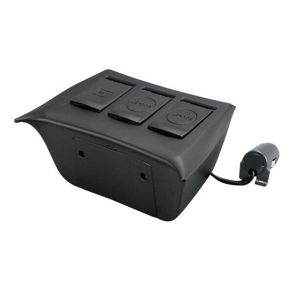 槌屋ヤック/YAC 電源BOX USB 増設ソケット プリウス ZVW50 50系 PHV 専用 充電 スマホ|iPhone|タブレット|携帯 SYP8/SY-P8