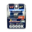 ハロゲンバルブ H4 24V車用 トラック 6000K スーパーブルーホワイト 超太 車検対応 150W/140Wクラス 車/ブレイス BE-314