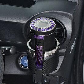 セイワ:灰皿 オートライト 消火穴自動クリーン機能付き ラクすてソーラーアッシュ ジュエル パープル/W927