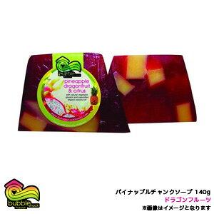 バブルシャックハワイ パイナップルチャンクソープ 140g ドラゴンフルーツ オーガニック 石鹸/BBL-NTS-PNDF