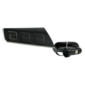 槌屋ヤック/YAC C-HR ZYX10/NGX50 系 専用 電源BOX USB電源 アクセサリーソケット iPhone スマホ タブレット 充電 SYC5/SY-C5