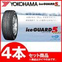 ヨコハマ:スタッドレスタイヤ 185/65R15 アイスガード IG50プラス 冬タイヤ 4本セット【2015年製】