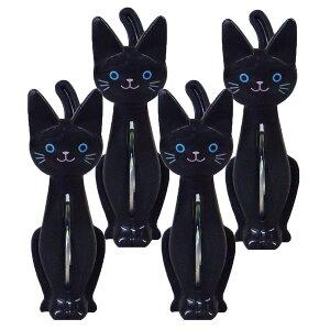 明邦/MEIHO 猫 ねこ 洗濯ばさみ クロ 4個セット ねこのしっぽの物語 ME11
