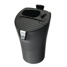ヤック glo グロー専用 スティックトラッシュplus 充電・収納・吸殻入れ LEDライト付 カーボン柄 ブラック DT17