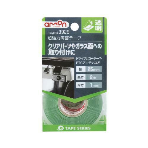 エーモン/amon 超強力両面テープ 透明 幅25mm×長さ2m×厚さ1mm ドライブレコーダー・ETCアンテナなどに 3929