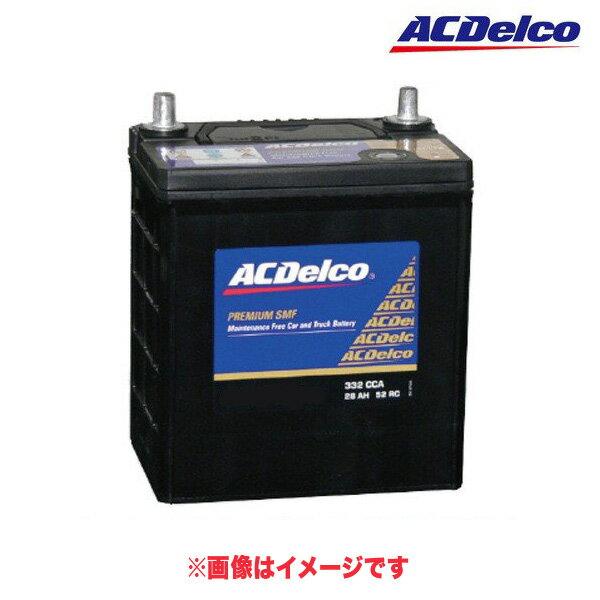 ACDelco/ACデルコ カーバッテリー 国産車用 メンテナンスフリー 【46B24R 50B24R互換】 SMF55B24R