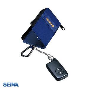 セイワ スマートキーケース plus ベルト ネイビー 鍵入れ カラビナフック 車 カード収納 小物入れ チェーン付 OD35