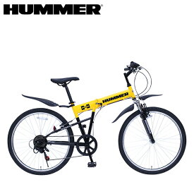 ミムゴ HUMMER/ハマー FサスFD-MTB266SE 折りたたみ自転車 折り畳み 折畳み 6段変速 Fサス イエロー MG-HM266E