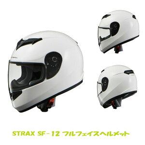 リード工業 LEAD バイク フルフェイス ヘルメット M L LL対応 ホワイト 白 SF-12
