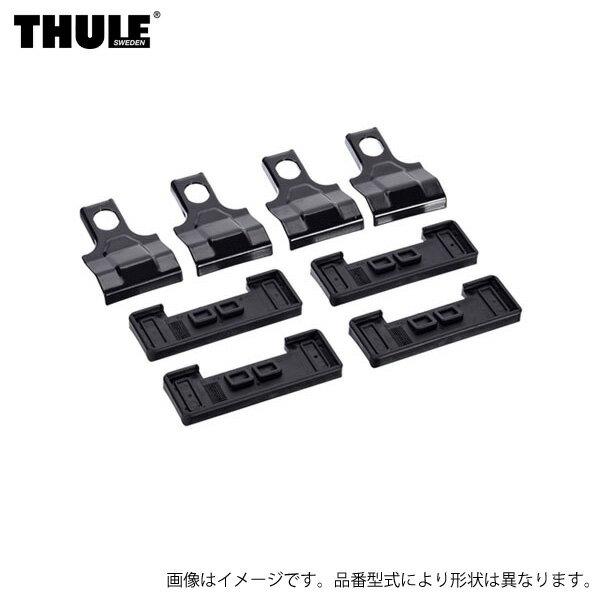 THULE/スーリー 車種別取付キット VW フォルクスワーゲン GOLF ゴルフ6 2009年〜 セダン キャリア KIT5009