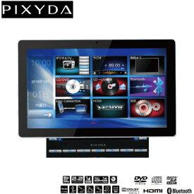 10インチ スマホナビアプリを大画面表示 地デジ フルセグ 2DIN Bluetooth DVD USB SD HDMI Android iPhone WiFi セイワ PIXYDA PMA110FZ