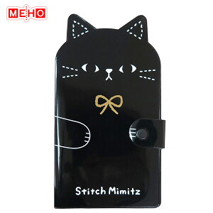 明邦/MEIHO マスクケース ねこのミミッツ 収納 清潔 衛生 お薬手帳も入れられる NM013