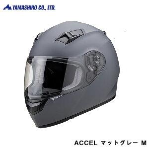 スピーカー ヘルメット