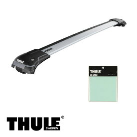 THULE/スーリー CR-V ルーフレール付 H7/10〜H13/9 RD1,RD2 キャリア 車種別セット/9581