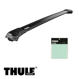 THULE/スーリー アウディ A6 オールロードクワトロ ルーフレール付 '12〜 4GCGWB キャリア 車種別セット/9583B