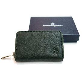 Munsingwear ( マンシングウェア ) 財布(鹿革小銭入れ) グリーン バレンタインギフト好適品