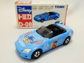 1/57 トミカ ディズニー / スティッチ ホンダ S2000 青 ディズニートミカコレクション カーズ おもちゃ