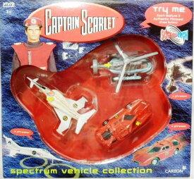 キャプテンスカーレット◎サルーンカー、エンジェルインターセプター、ヘリコプターの3台セット♪ サンダーバード