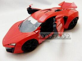 ワイルドスピードミニカー 1/24 JadaTOYS☆ワイルドスピード ライカンハイパースポーツ 赤 【予約商品】