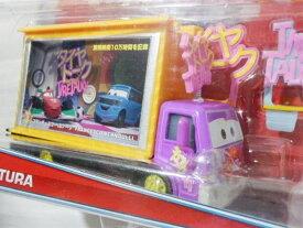◎ディズニーカーズ / タイヤ・デコトラ♪ 【RS】 カーズ おもちゃ カーズ ミニカー