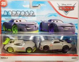 ◎ディズニーカーズ ミニカー/マテル製 ロナルドとジュニイの2台セット  カーズ おもちゃ 【予約商品】