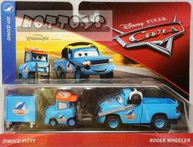 ◎ディズニーカーズ ミニカー/マテル製 ダイノコ・ピティと ロジャーの2台セット  カーズ おもちゃ 【予約商品】