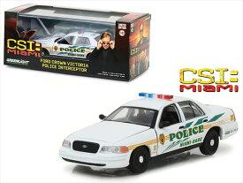 ◎1/43 GREENLIGHT☆TV映画「CSI マイアミ」パトカー 2003 フォード・クラウンヴィクトリア・パトカー♪ インターセプター マイアミポリス【予約商品】