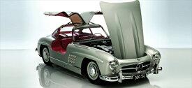 巨大!精密!◎1/8 メルセデスベンツ 300SL(1955年式)【予約商品】【超希少品】