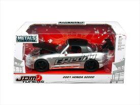1/24 ミニカー JadaTOYS☆2001 ホンダ S2000 JDM Tuners仕様 シルバー色 【予約商品】
