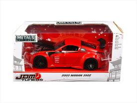 1/24 ミニカー JadaTOYS☆2003 フェアレディZ Z33  JDM Tuners仕様 赤色 【予約商品】