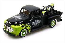 ミニカー 1/24 maisto☆1948 フォード・F-1+ハーレーダビッドソン 1948 FL Panhead (Matte Black/Neon Green) エルカミーノ トラック 【予約商品】