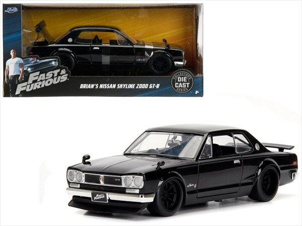 ワイルドスピードミニカー 1/24 JadaTOYS☆ スカイラインGTR 2000GTR 黒 ハコスカ 【予約商品】