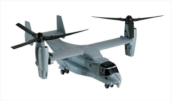 ミニカー NEWRAY■1/72 オスプレイ ダイキャストモデル Bell Boeing V-22 Osprey【予約商品】